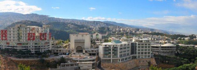 Notre Dame University in Louaize, Lebanon