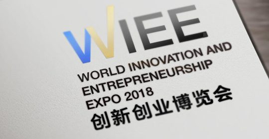 Smart Cities featured at Inaugural World Innovation & Entrepreneurship Expo