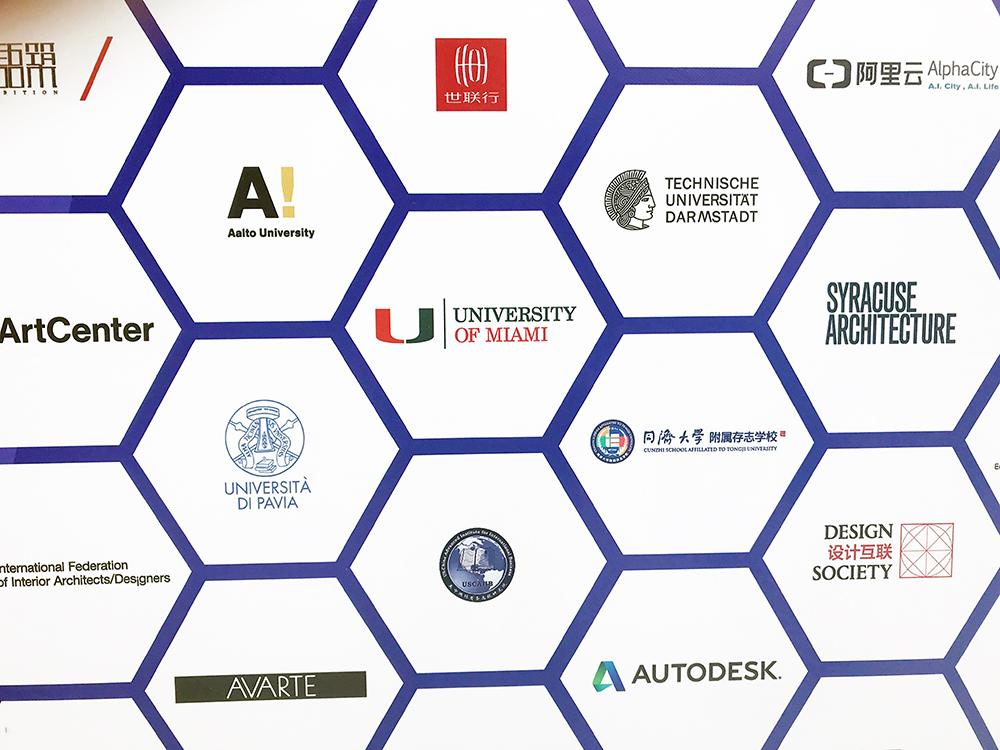 WIEE 2018 World Innovation and Entrepreneurship Expo, Shanghai, University of Miami School of Architecture Smart Cities logo wall