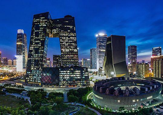 ICDM-TMDM 2019 Workshop 11/8-11 in Beijing